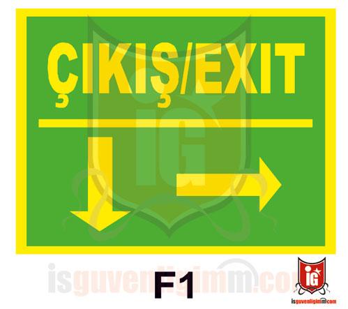 f1_cikis_exit