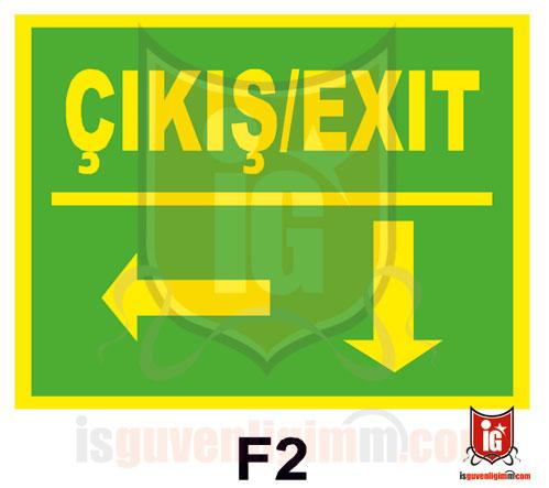 f2_cikis_exit